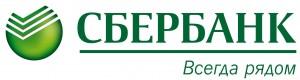 logo_sber